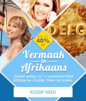 SALE: AFRIKAANS (books music DVD)