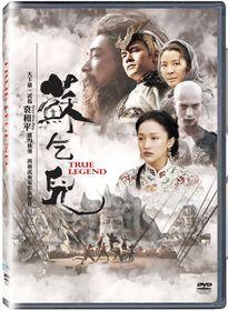 True Legend (DVD)