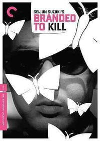 Branded to Kill - (Region 1 Import DVD)