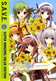 Shuffle:Complete Box Set (Save) - (Region 1 Import DVD)