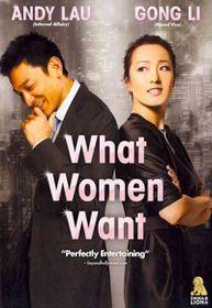 What Women Want - (Region 1 Import DVD)