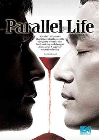 Parallel Life - (Region 1 Import DVD)