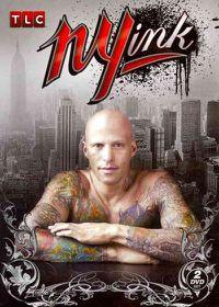 Ny Ink - (Region 1 Import DVD)
