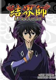 Kekkaishi:Set 4 - (Region 1 Import DVD)