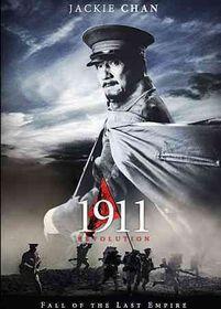 1911 - (Region 1 Import DVD)