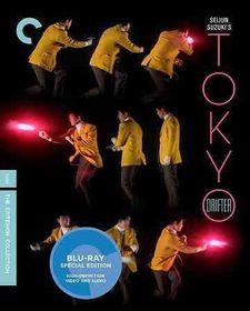 Tokyo Drifter - (Region A Import Blu-ray Disc)