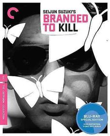 Branded to Kill - (Region A Import Blu-ray Disc)