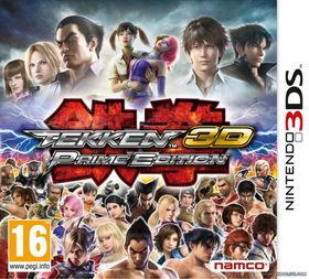 Tekken: 3D Prime Edition (3DS)
