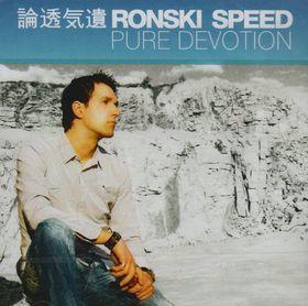 Devotion - (Import CD)