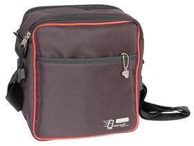 Pigeon - Breastmilk Cooler Bag