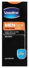 Vaseline - Oil Control Face Moisturiser For Men - 50ML (tube)