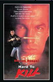 Hard To Kill - (DVD)