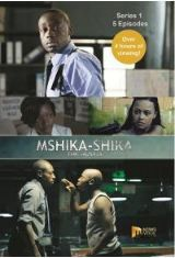 Mishika Shika Dvd Vol 1 - Various Artists (DVD)