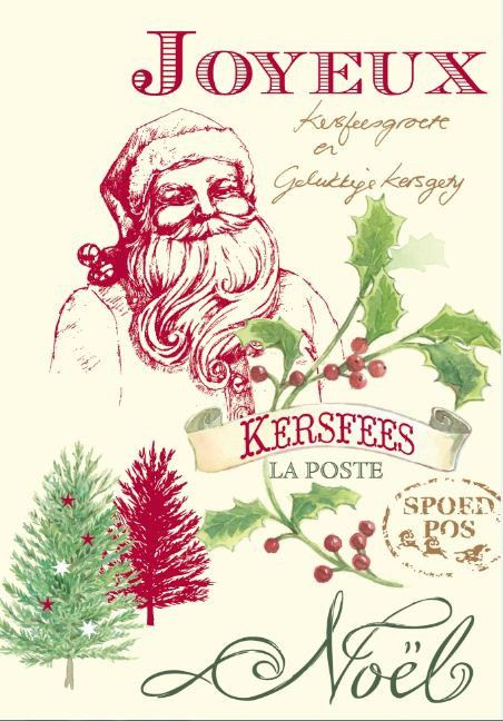 Christmas wreath and father christmas cards 8 cards envelopes christmas wreath and father christmas cards 8 cards envelopes large afrikaans m4hsunfo