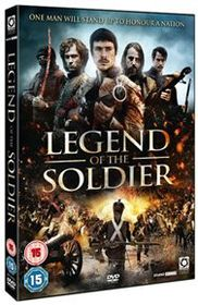 Legend Of The Soldier (DVD)