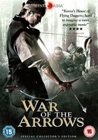 War Of The Arrows (Import DVD)