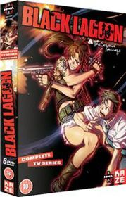 Black Lagoon: Complete Season 1 And 2 (Import DVD)