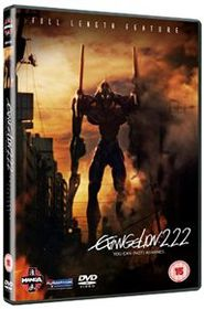 Evangelion 2.22 You Can (not) Advance (Import DVD)