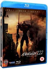 Evangelion 2.22 - You Can (Not) Advance (Import Blu-ray)