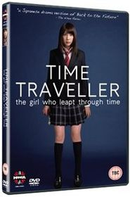 Time Traveller - The Girl Who Leapt Through Time (Import DVD)
