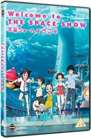Welcome To The Space Show (Import DVD)