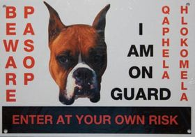 Marltons - Beware Of The Dog Sign - Boxer