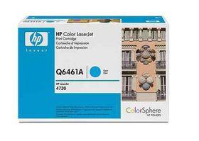 HP No. 644A Cyan Print Cartridge