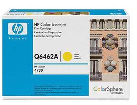 HP No. 644A Yellow Print Cartridge
