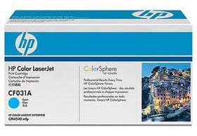 HP No. 646A Cyan Print Cartridge
