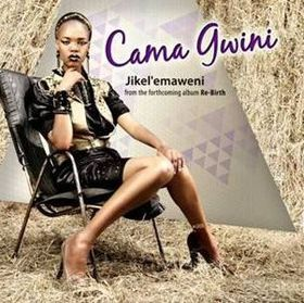 Cama Gwini - Re-birth (CD)