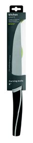 Fresh Up - Stainless Steel Carving Knife - 37.5 x 5.5 x 2.5cm - Black