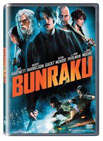 Bunraku (DVD)