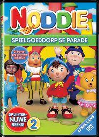 Noddie: Speelgoeddorp Se Parade (DVD) Afrikaans