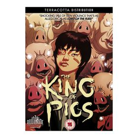 The King Of Pigs, (Import DVD)