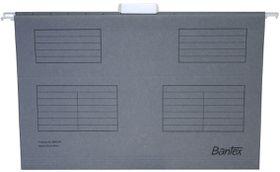 Bantex Suspension File Foolscap Retail Pack - Grey (Pack of 10)