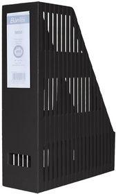 Bantex Magazine Filing Box (Plastic) - Black