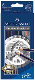 Faber-Castell Goldfaber HB Sketch Set (Set of 6 Various Grades)