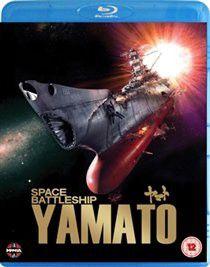 Space Battleship Yamato (Import Blu-ray)
