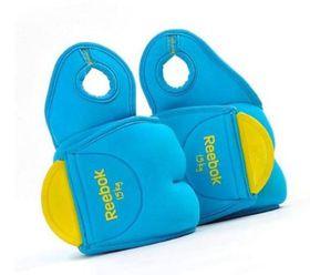 Reebok Wrist Weights -1.5kg Blue