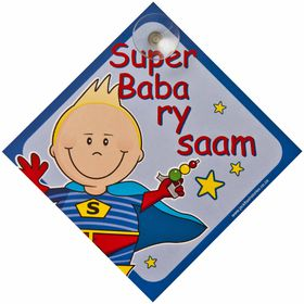 Jackflash - Baby On Board Sign - Super Hero (Afrikaans)