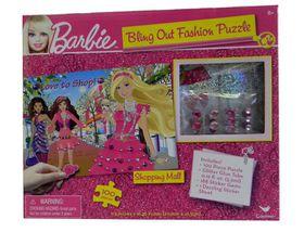 Sparkle and Shine Puzzle - Barbie