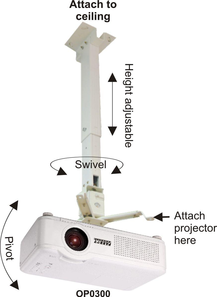 Parrot Ceiling Mount Projector Bracket Op0300 Loading Zoom