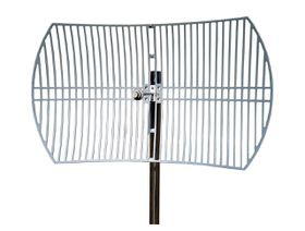 TP-LINK TL-ANT5830B network antenna