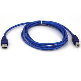 VCOM USB V.2 Cable (CU201-T) - 5m