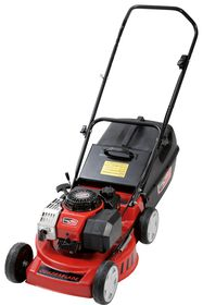 Lawn Star - LSQ 1248 P2 2-Stroke-Petrol Lawnmower 2-Stroke