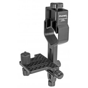 Celestron Universal Digiscoping Adapter