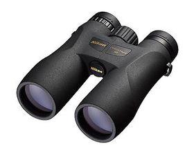 Nikon 8x42 Prostaff 5 Binocular