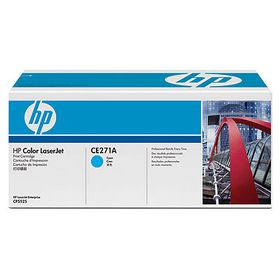 HP 650A Cyan LaserJet Toner Cartridge