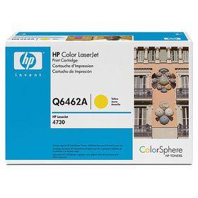 HP Color LaserJet Q6462A Yellow Print Cartridge