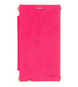 Mozo Nokia Lumia 925 Stripe Flip Cover - Pink
